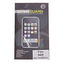 Buy Professional Mirror Film Anti-Glare LCD Screen Guard Protector Samsung Galaxy Y Plus S5303