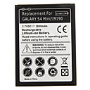 2800mAh mobiltelefon batteri svart for Samsung Galaxy S4 Mini/i9190