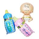 One Feeding-bottle & Baby Aluminium Membrane Baby Shower Birthday Party Balloon(1 Baby+1 Feeding-Bottle,Assorted Color)