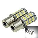 자동차 후진 램프 1156 (p21w BA15S) 12w 2 모드 화이트 1000lm의 6000K (DC12V)