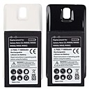 Batterie de remplacement - Samsung Galaxy Note 3 - 6800mAh - Note 3 III N9000 N9005 - Non - USB