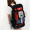 Buy Outdoor 80 liters climbing hiking bag men women/ Backpack / Hiking & Backpacking Pack