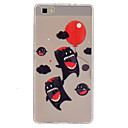 Buy Huawei Case / P8 Lite Transparent Back Cover Cartoon Soft TPU