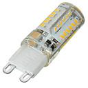 Marsing® G9 5W 500lm 3500K/6500k 58x SMD 3014 LED Warm/Cool White Light Bulb Lamp (AC230V)