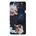 Buy Full Body Flip Pattern Cat PU Leather Hard Case Cover Huawei P9 Lite