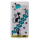 Buy Huawei P9 Lite P8 Case Cover Stairs Cat Pattern Painted High Penetration TPU Material IMD Process Soft Phone Y5 II Y6