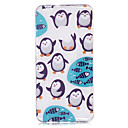 Buy Case Huawei P10 Lite Cover Penguin Pattern Painted High Penetration TPU Material IMD Process Soft Phone Honor 8