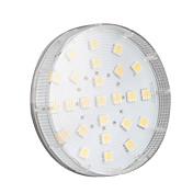 4w gx53 led 스포트 라이트 25 smd 5050 180-200lm 따뜻한 흰색 ac 220-240 v
