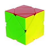 부드러운 속도 큐브 에일리언 속도 매직 큐브 아이보리 ABS