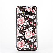 용 패턴 케이스 뒷면 커버 케이스 꽃장식 소프트 TPU 용 Samsung S8