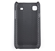 Mesh Style Protective Case for Samsung i9000 (Black)