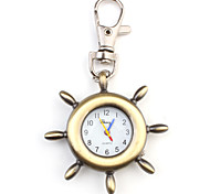 Stainless Steel Pocket Watch with Keychain