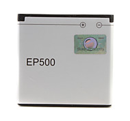 3.7V1200mAh Li-ion Battery EP500 For Sony Ericsson