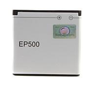 3.7v1200mah de ion de litio EP500 para sony ericsson