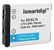 iSmart Fotocamera digitale Batteria per nikon coolpix S4100, COOLPIX S3100, COOLPIX S2500