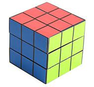 Shock-your-friend Magic Cube (Random Colors)