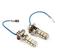 H3 25*1210 SMD White LED Car Signal Lights (2-Pack, DC 12V)