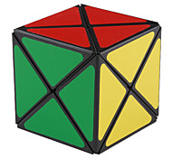MF8 Dino Rotational Magic Puzzle Cube (Random Colors)