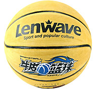 Khaki Cow Leather Basketball 0.62KG