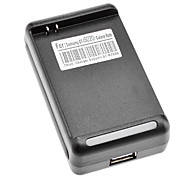 US Battery Charger with USB Output for HTC G5 G7 DESIRE/NEXUS ONE (4.2v/5.2v)