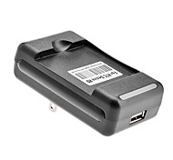 US Battery Charger with USB Output for HTC Desire HD (4.2v/5.2v)