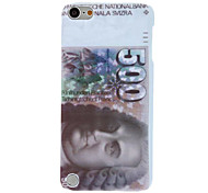 Swiss Franc Pattern Hard Case for iPod Touch 5