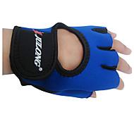 Nylon Antiskid Protect Palm Half Finger Gloves(2PCS)