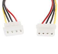 DB 4Pin Male to 4Pin Female Cable 0.15M