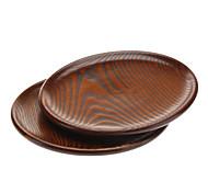 Wooden 22cm Flache Schale (2 Stück)