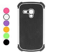 Detachable Hard Case for Samsung Galaxy S3 mini I8190