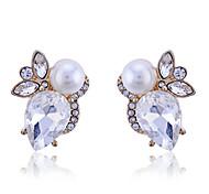 Fashion Crystal Water Drop Shape Pearl Earrings