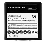 1800mAh Replace Li-ion Battery for Samsung S2 I9100 EPIC TOUCH 4G (3.7V)