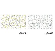 4ШТК вода трансферная печать смешанного образца ногтей наклейки мультфильм Серый