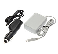 Car AC Home Wall Charger for New Nintendo 3DS