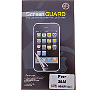 Privacy Anti-Spy Screen Protector Guard Shield Film for Samsung S5780 Wave