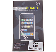 Professional Clear Anti-Glare LCD Screen Guard Protector for Samsung Galaxy Fame S6810
