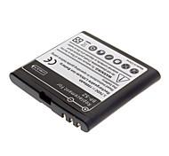 1500mAh BP-5Z batterie de téléphone portable pour Nokia 700
