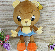 Adorable Dark Khaki Stuffed Bear Doll Gift