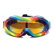 6 Color Kid's Professional Outdoor Sports Polarized Sunglasses(Random Color)