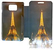 Torre Eiffel Estilo Casos Funda de piel de cuerpo completo para Samsung S2 I9100