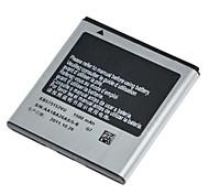 I9000 WAVE 1500 mAh de la batería del teléfono celular para Samsung Galaxy I9000 (3.7V, 1500 mAh)