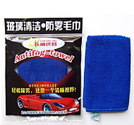 Car Practical Anti-Fog Towel