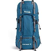 MAKINO 50L Waterproof Nylon Fabric Hiking Backpack with Raincover