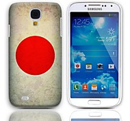 Vintage The Japanese Flag Design Hard Case with 3-Pack Screen Protectors for Samsung Galaxy S4 I9500