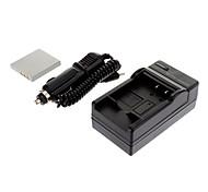 ismartdigi-Sanyo DB-L20 720mah,3.7V Camera Battery+Car charger for SANYO E7 CA6 CA8 CA65 CG65