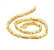 Coole Auf Den Straßen Von Duracell 18 K Gold Plating Herren Bamboo Halskette