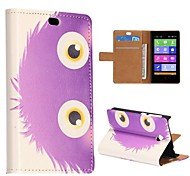 Purple Cartoon Ball Fashion Pattern Wallet Flip Magnetic Stand Leather Case with Card Slot for Nokia X