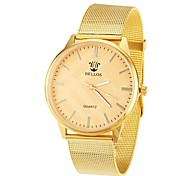 Women's Golden Case Alloy Band Quartz Analog Wrist Watch (Golden)