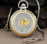Men's Two Horses Style Round Roman Numerals Dial Quartz Analog Pocket Watch