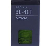 860mAh batterie de remplacement pour Nokia BL-4ct